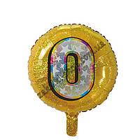"""Фольгированные воздушные шары, форма:круг(таблетка), голограмма золото с цифрой """"0"""" ноль, 18 дюймов/46 см, 1 ш"""