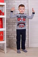 Детский комплект штаны+кофта для мальчика Турция. Kids Angel C-313. Размер 6-8 лет.
