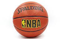 Мяч баскетбольный PU №7 Spalding