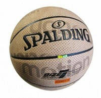 Мяч баскетбольный Spalding Motion Gold NBA,дырочки