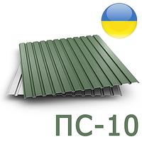 Профнастил стеновой ПС-10 РЕ Глянец 0,45 мм Украина