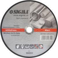 Круг отрезной по металлу Sigma ?230x2.0x22.2мм, 6650об/мин (1940311)