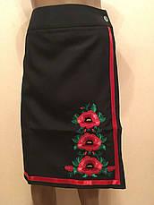Женская вышитая юбка плахта с маками, фото 3