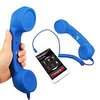 Трубка для телефона в ретро стиле! Оригинальная гарнитура для смартфона!, фото 1