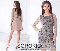 Платье №1052 (МС)