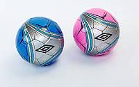 Мяч футбольный №5 DX UMB (№5, 5 сл., сшит вручную, цвета в ассортименте)