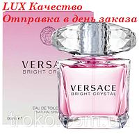 Туалетная вода для женщин Versace Bright Crystal