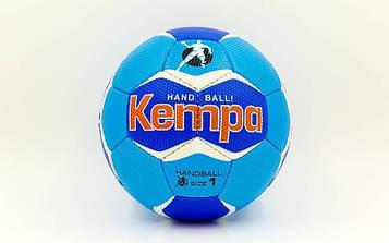 М'яч для гандболу КЕМРА HB-5407-3 (PU, р-н 0,3, зшитий вручну, синій, темно-синій)