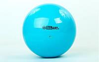 Мяч для художественной гимнастики d-20см ZEL  (PVC, d-20см, 430гр, голубой)