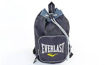 Рюкзак-баул спортивний з водонепроникної тканини ELAST