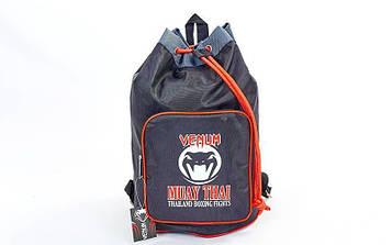 Рюкзак-баул спортивный из водонепроницаемой ткани ELAST
