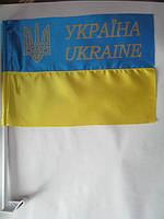 Флаги ( Прапори)