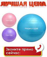 Ортопедический мяч 75 см Profitball M 0277 U/R