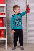 Детский комплект штаны+кофта для мальчика Турция. Kids Angel C-315. Размер 6-8 лет.