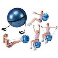 Мяч для фитнеса с эспандерами (фитбол) PS гладкий 75см FI-0702B-75 (PVC,1500г, цвета в ассор, ABS-сис)