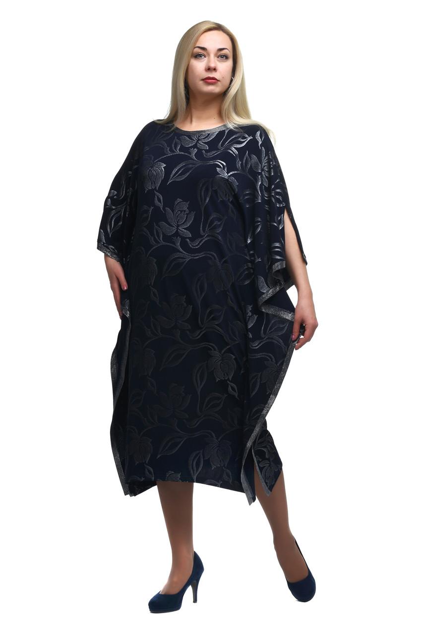 913c34c67ed Женское вечернее платье большого размера в стиле Бохо -шик Черное - ОЛСИ в  Львове