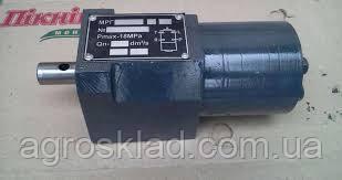 Насос-дозатор МРГ- 500