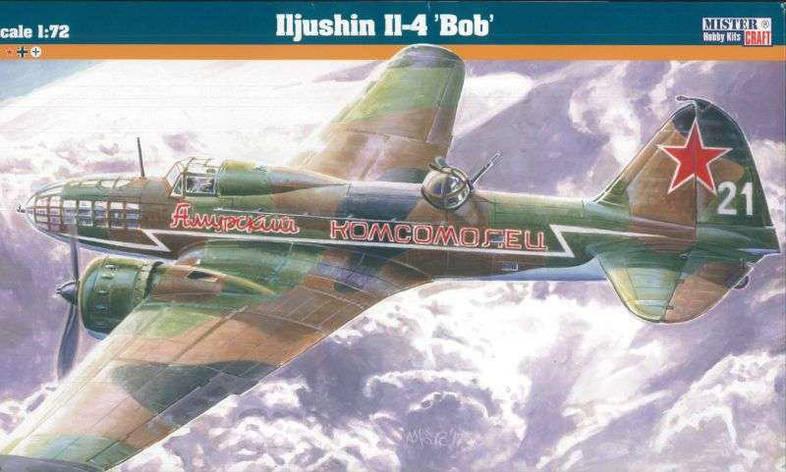 Бомбардировщик Ил-4 Боб. 1/72 MISTER CRAFT F-19, фото 2