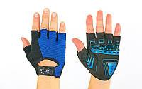 Велоперчатки, перчатки для фитнеса текстильные ZEL ( р-р M, L, синий)
