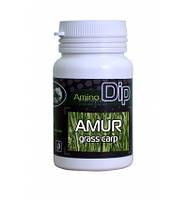 Amino Dip АMUR grass carp (Амур), 100 мл.