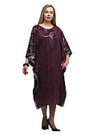 Женское вечернее платье большого размера в стиле Бохо -шик