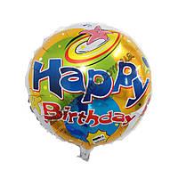 Фольгированные воздушные шары, форма:круг с Днем рождения, 18 дюймов/45 см, 1 штука