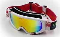 Очки горнолыжные LG0060