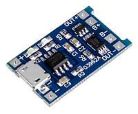 Контроллер заряда TP4056 для Li-ion аккумуляторов 3,7v с microUSB и функцией защиты