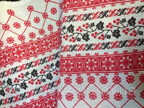 Ткань полотенечная вафельная набивная арт.123244 (ЗИН) 1135-1 40СМ