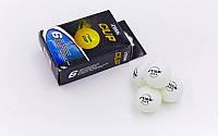 Шарики для настольного тенниса (6шт) Дубл. STIGA CUP (пластик, d-40мм, белые)