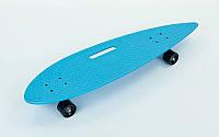 Лонгборд круизер пластиковый Penny 36in дека с отверстием (PU, р-р 93x23см, голубой)