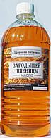 Масло зародышей пшеницы 1 л