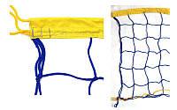 Сетка для волейбола Элит15 UR с шнуром натяжения (ячейка 15х15см)