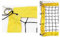 Сетка для пляжного волейбола Элит UR с металлическим тросом (ячейка 10х10см)