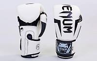 Перчатки боксерские PU на липучке VENUM(6-14 унций, белый)