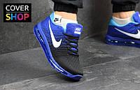 Кроссовки мужские Nike Flyknit Air Max, черно-синие, материал - текстиль, подошва - пенка
