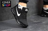 Кроссовки мужские Nike Flyknit Air Max, черно-белые, материал - текстиль, подошва - пенка