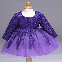 Детские платья. Фиолетовое праздничное платье для малышки