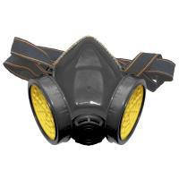Респиратор противопылевой Sigma (9422201)