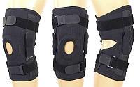 Наколенник-ортез колен. сустава открывающ. с боковыми шарнирами (1шт)