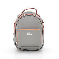 Рюкзак серый mini David Jones CM3790 grey