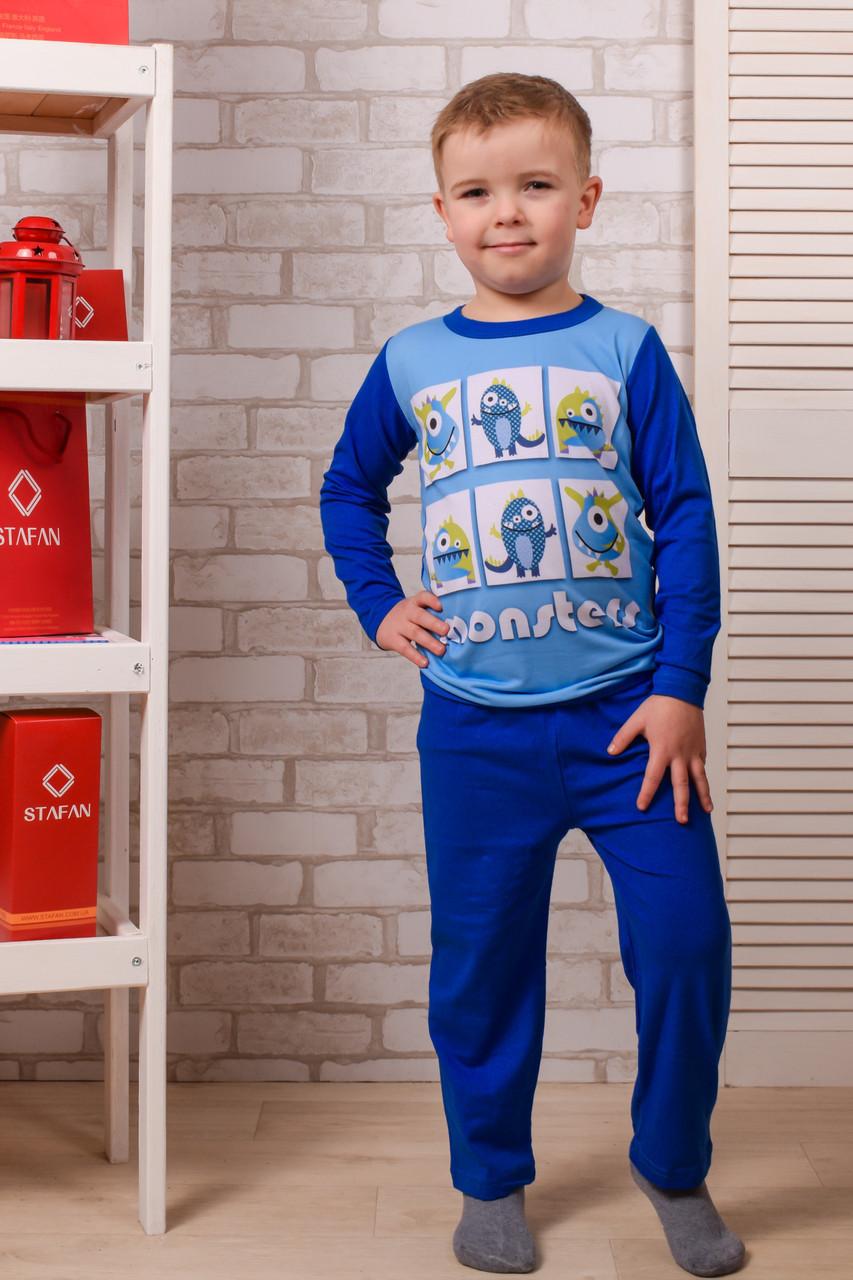 Детский комплект штаны+кофта для мальчика Турция. Kids Angel C-322. Ра