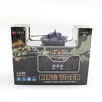 """Танк на дистанционном управлении """"King tiger"""""""