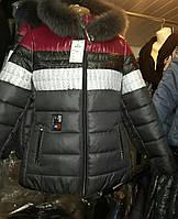 Куртка С капюшоном, фото 1