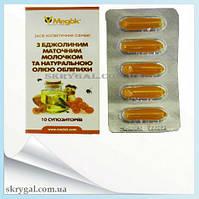 Свечи (суппозитории) с пчелиным маточным молочком и натуральным маслом облепихи