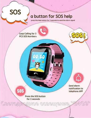 Детские смарт-часы с GPS трекером Smart GPS V6G WaterProof