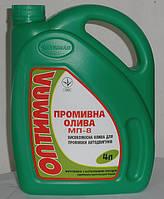 Автомобильное промывочное масло Оптимал МП-8 4л.