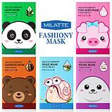 Тканинні маски для обличчя Milatte Fashiony Mask Sheet, фото 2