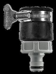Штуцер GARDENA без резьбы для кранов 15-20 мм