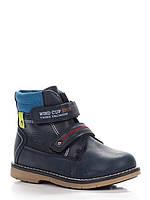 Ботинки Леопард 28(р) Синий KA05-2